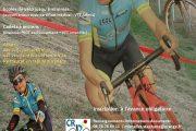 CYCLO CROSS DE BUJARRET 21 /11/2021
